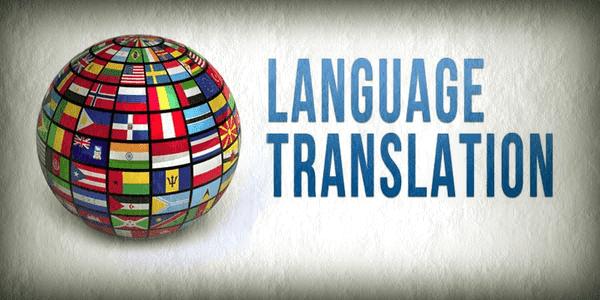 أفضل-برامج-لترجمة-النصوص