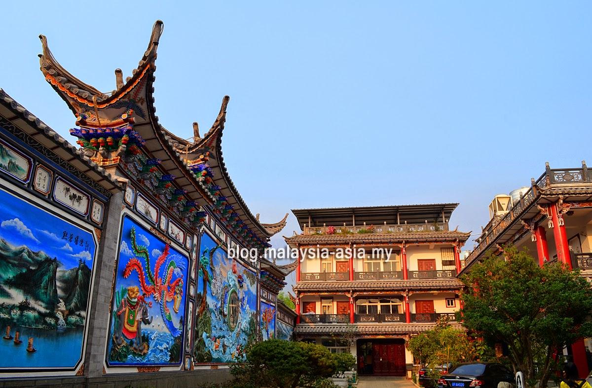 Haidu Hotel in Dali China