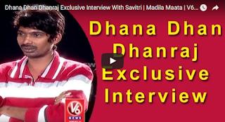 Dhana Dhan Dhanraj Exclusive Interview With Savitri  Madila Maata