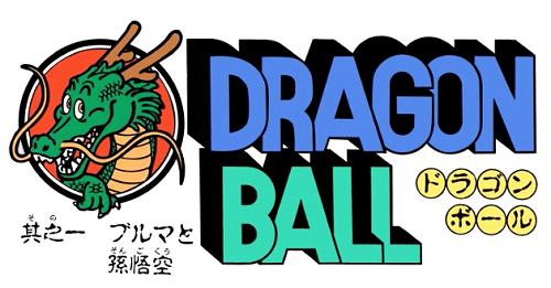 Programa 11x11 (16-02-2018): 'Especial: Los mejores juegos de Dragon Ball'  1448727671-9857adb2925cbbc57574d716c10fd34c