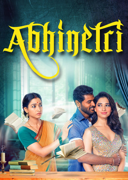 Abhinetri (2016) Hindi Dubbed 300MB WEB-HDRip 480p