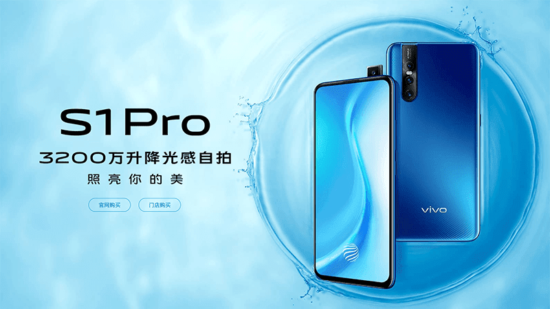 Vivo S1 Pro with SD675, 48MP main cam, and 32MP selfie cam now official