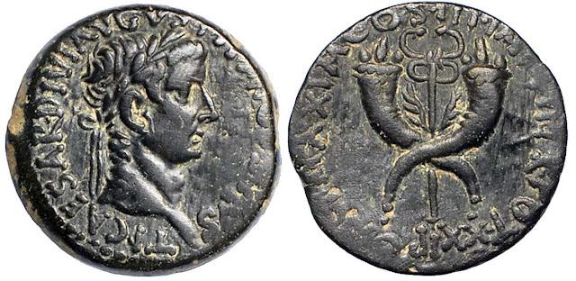 Arras y dinero en Derecho romano