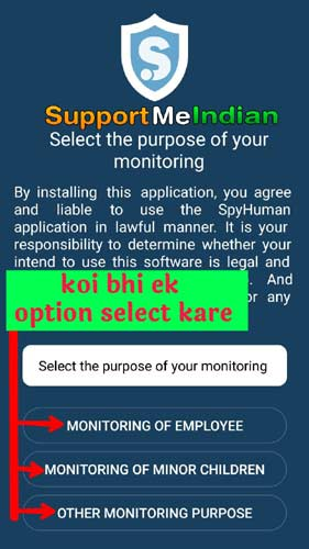 monitoring-purpose-select-kare