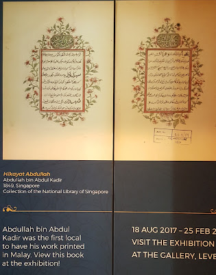 Advertisement on the lift doors at the National Library Building featuring the Hikayat Abdullah, the first Malay work authored by a local - Abdullah bin Abdul Kadir.