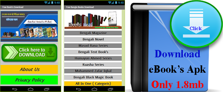 eBooks Head | Bangla Books Download on Flipboard | Awards