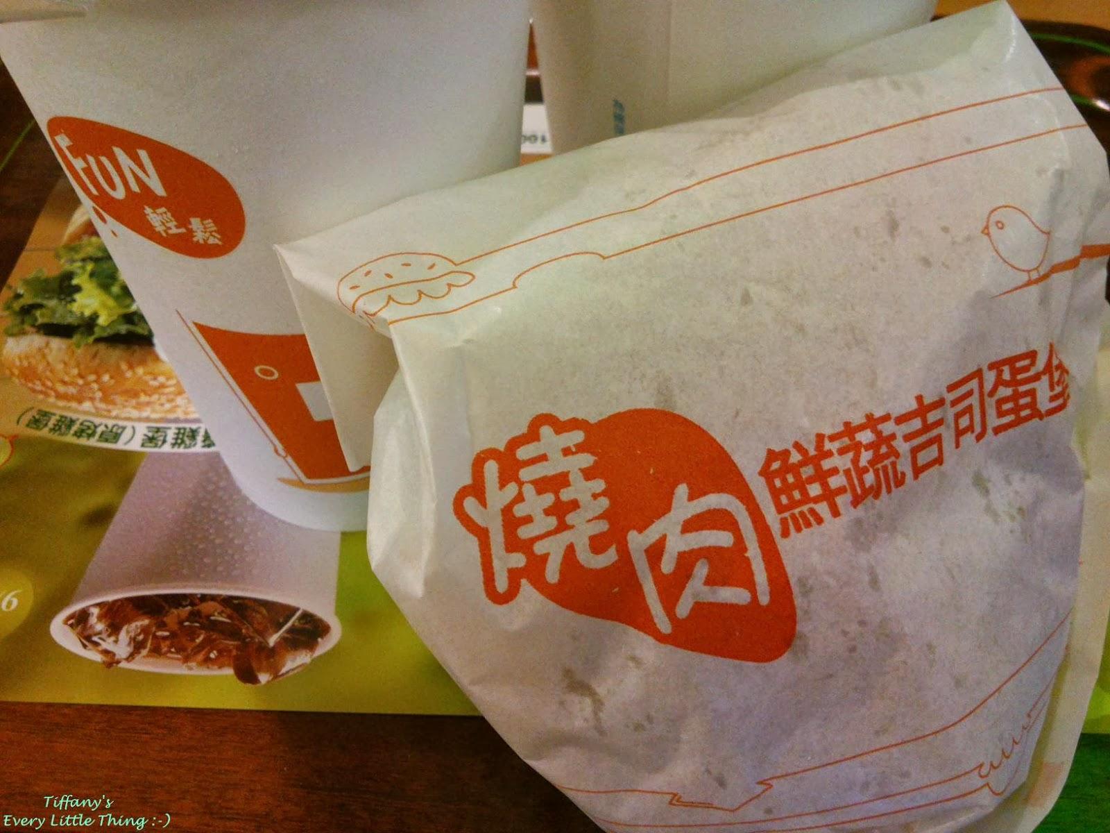 Tiffany's Every Little Thing: [365+170/365] 南霸天丹丹漢堡─燒肉鮮蔬吉司蛋堡