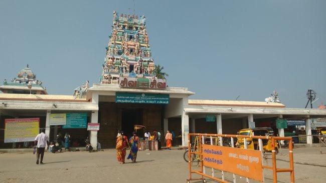 Sri Magudeshwarar Temple Raja Gopuram
