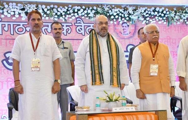 रोहतक पहुंचे अमित शाह ने BJP कार्यकर्ताओं में भरी मिशन 2019 के लिए ऊर्जा