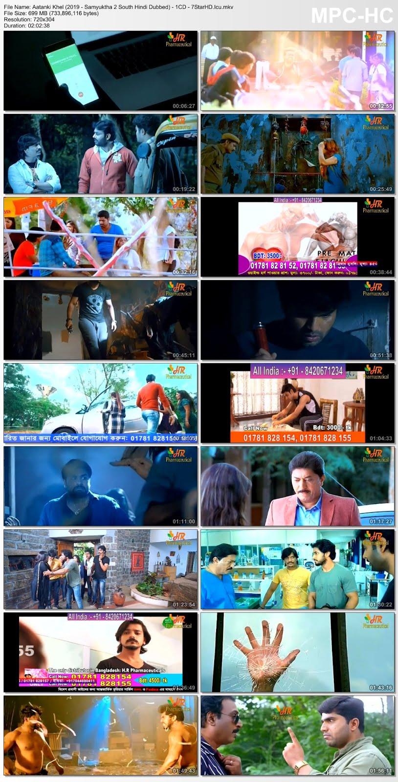 Hollywood Movie Hindi Dubbed Hd 720P   Bansuan
