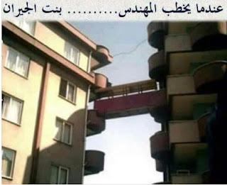 صور مضحكة , اجمل الصور المضحكة مع التعليق  مكتوب عليها مسخرة