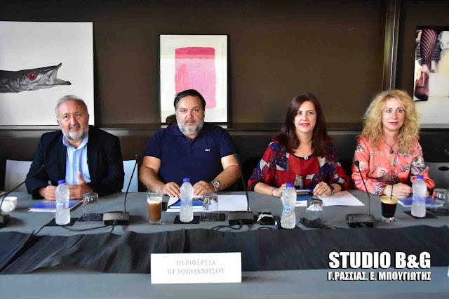 Ξεκίνησε η 3η συνάντηση Αντιπεριφερειαρχών Τουρισμού στο Ναύπλιο (βίντεο)