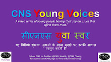 Young Voices: <i>a video series</i>