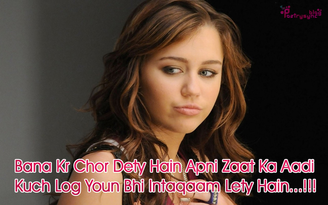 Aansoo Sad Shayari In Hindi With Girls Pictures Best Romantic Love