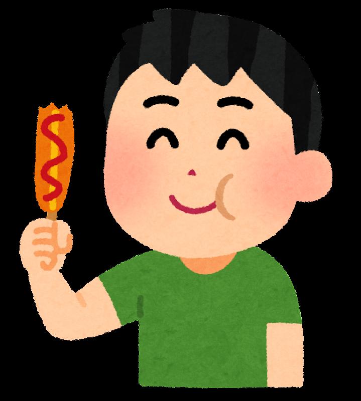 フランクフルトを食べる男の子   かわいいフリー素材集 いらすとや