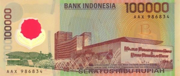 100 ribu rupiah 1998 belakang