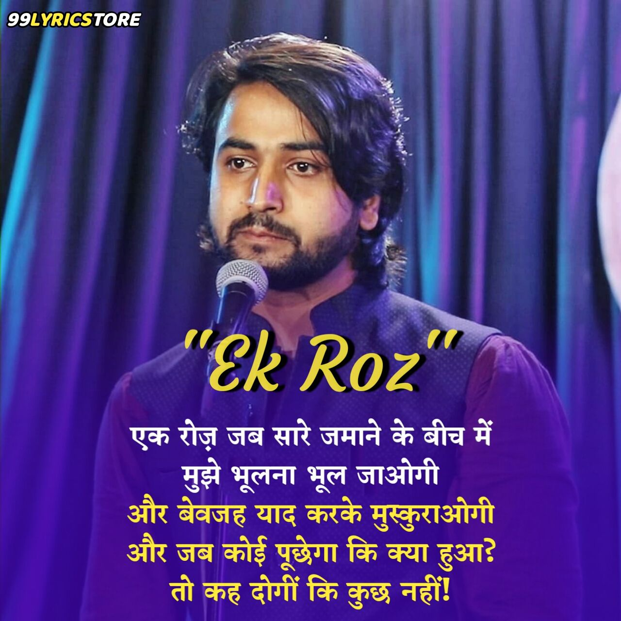 This Love Poem 'Ek Roz' has Written and performed by Dushyant Singh. Shot at Cuckoo Club Bandra.
