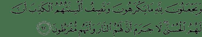 Surat An Nahl Ayat 62