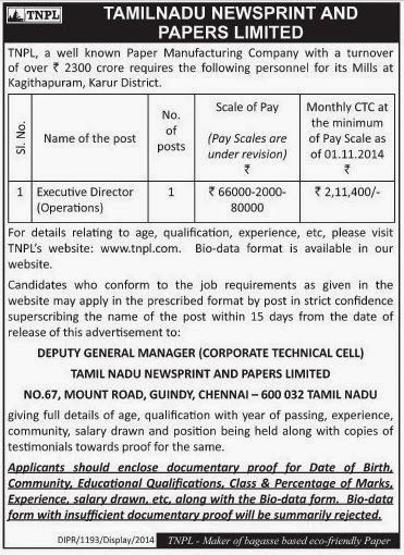 TNPL Chennai Executive Director Vacancy Notification (www.tngovernmentjobs.in)