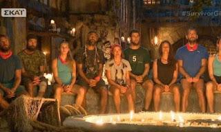 Survivor διαρροή: Ποια ομάδα χάνει απόψε την ασυλία - Ποιοι θα είναι υποψήφιοι;