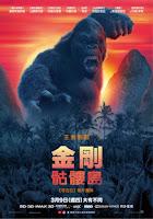kong skull island posters 2