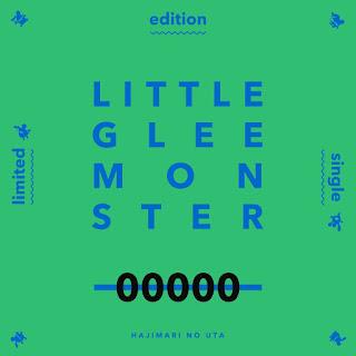 はじまりのうた Little Glee Monsterの歌詞 little-glee-monster-hajimari-no-uta-lyrics