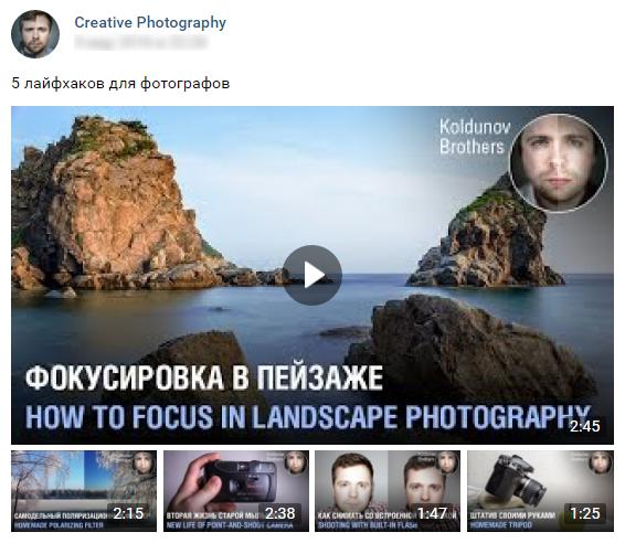5 лайфхаков для фотографов