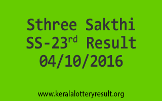 Sthree Sakthi SS 23 Lottery Results 4-10-2016