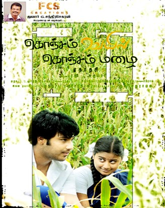 Mp3 free z video songs tamil a to download