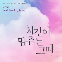 Download Lagu Mp3 MV Music Video Lyrics Kim Hyun Joong – Just for My Love [At the Moment.. OST]
