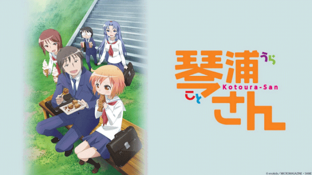 Kotoura-san - Daftar Anime Romance School Terbaik Sepanjang Masa