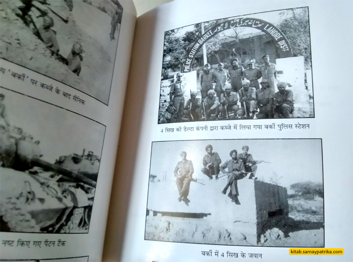 1965-war-book-review-rachna-bisht-rawat