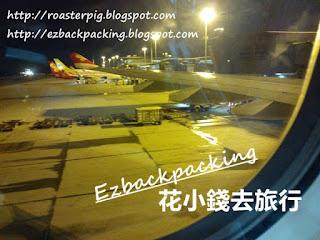 香港航空HX255