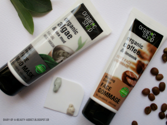 Organic Shop | Βαθύς καθαρισμός προσώπου στο σπίτι με κόστος κάτω των 10 ευρώ;