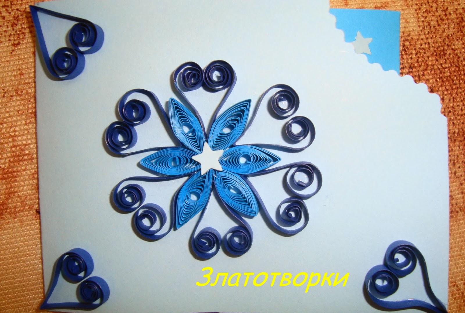 1ad2fdf2629 Картичка с синя снежинка