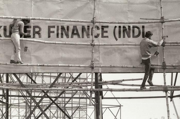 New Delhi, © L Gigout, 1991