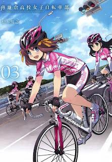 """El episodio 13 de """"Minami Kamakura Koukou Joshi Jitensha-bu"""" se retrasa."""