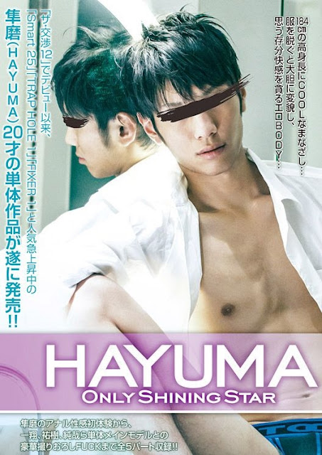 Only Shining Star Hayuma