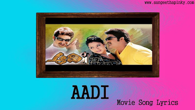 aadi-telugu-movie-songs-lyrics