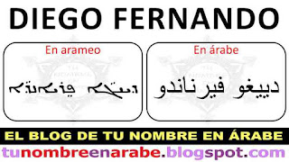 Escribir nombres en arameo: Diego Fernando