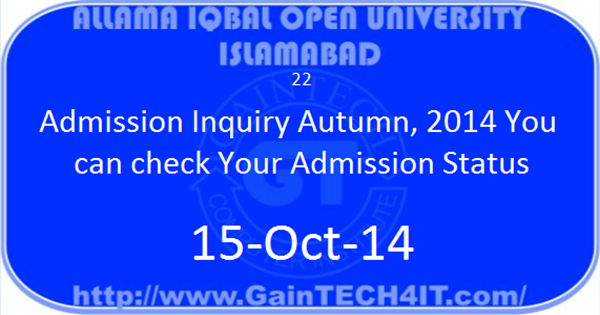 confirmation allama iqbal open university admissions
