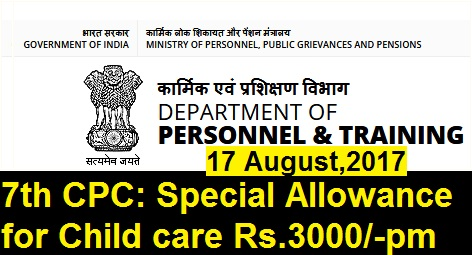 7th-cpc-special-allowance-for-child-care-rs-3000-paramnews