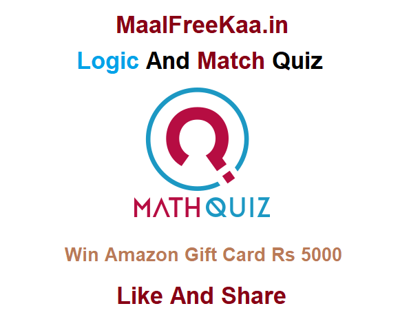 Logic And Math Quiz Contest Win Amazon Gift Card Rs 5000