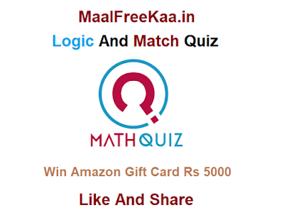Logic And Match Quiz Contest
