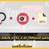 هكدا يمكنك تحميل فيديوهات من اي موقع وتصوير شاشة الحاسوب وتغير صيغ الفيديوهات لاي صيغة تريد keepvid