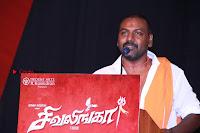 Sivalinga Movie Press Meet Stills  0041.jpg