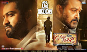 Janatha Garage movie Wallpapers-thumbnail-14