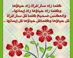 مدونة احمد عزيز الاسلامية مفهوم الزواج وحكمه الشرعي