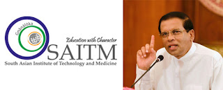 President Maithripala Sirisena to appoint a committee of experts on SAITM issue