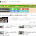 不可不看!從小開始學日文!快速學會日文閱讀的捷徑分享!日本小學生可閱讀的基礎日語新聞